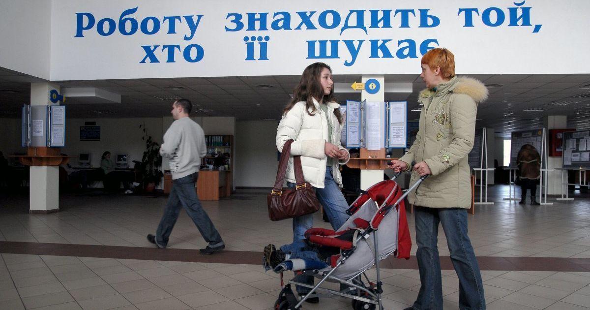 Робота на карантині: що і як змінилося на українському ринку праці 2020 року