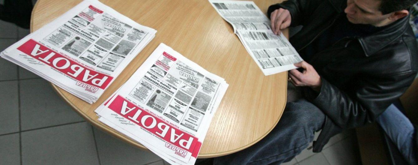 На одну вакансію в Україні претендують дев'ять безробітних