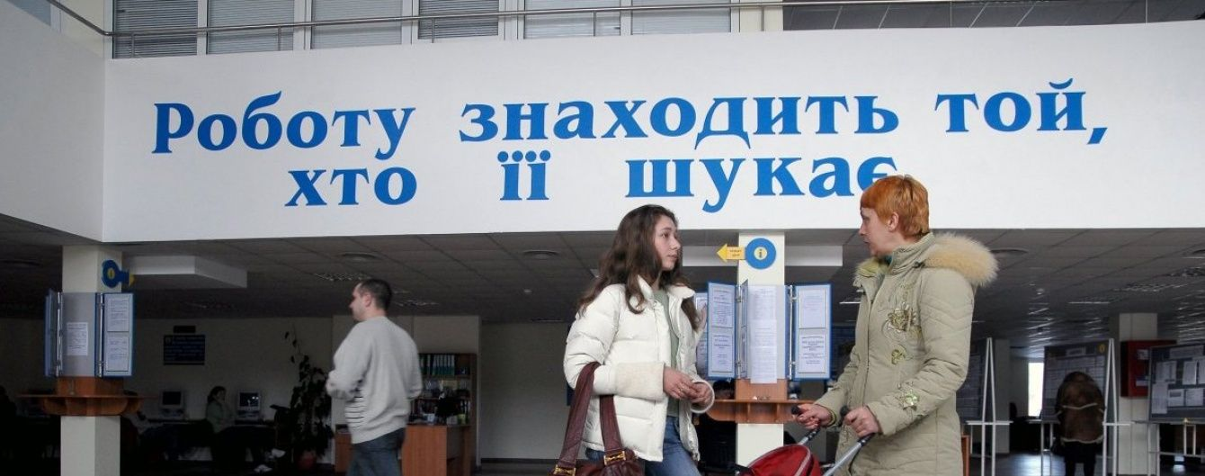 У каждого четвертого молодого украинца нет работы – Госслужба занятости