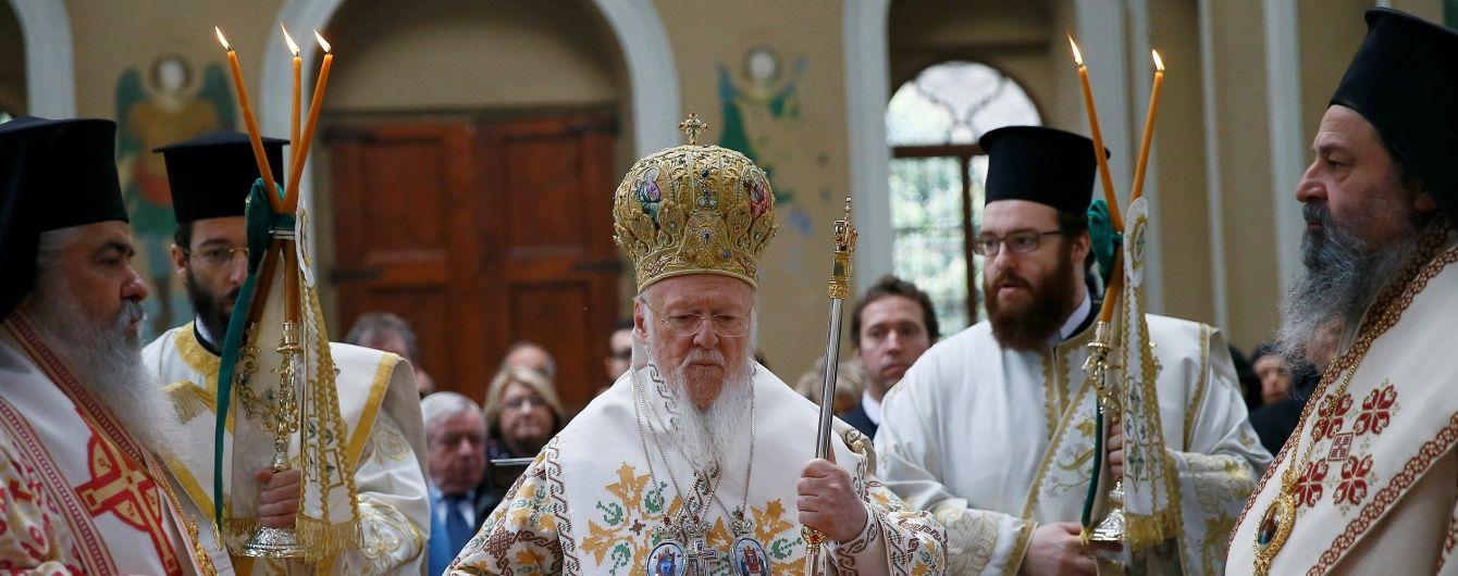 Решение Константинопольского синода относительно автокефалии Украины: обнародован полный перевод