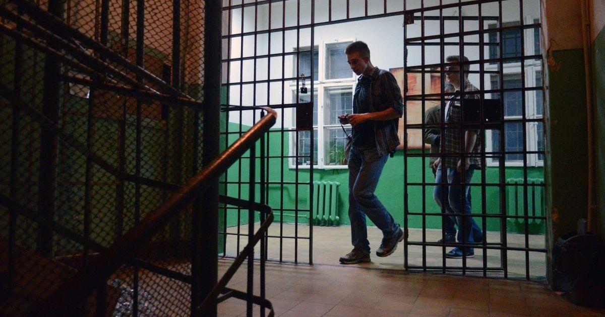 В Минюсте анонсировали распродажу тюрем