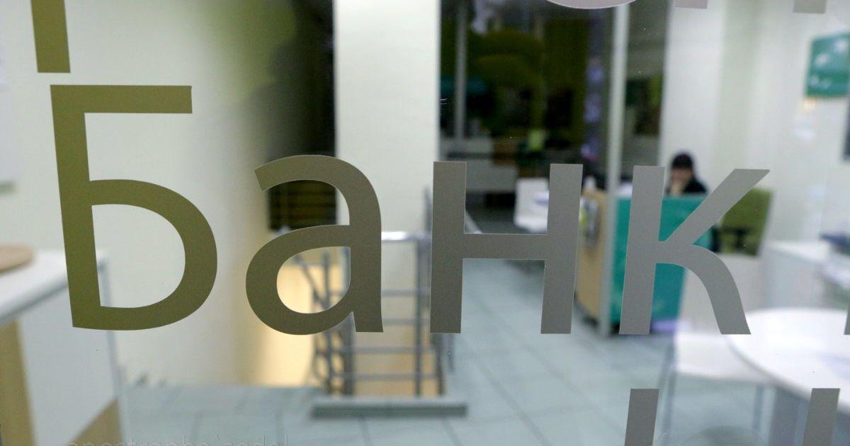 В Україні можуть ліквідувати ще шість банків