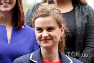 Вдівець депутатки у Великобританії вважає, що її убили через політичні погляди