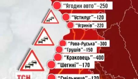 На украинско-польской границе ожидают более полутора тысяч автомобилей