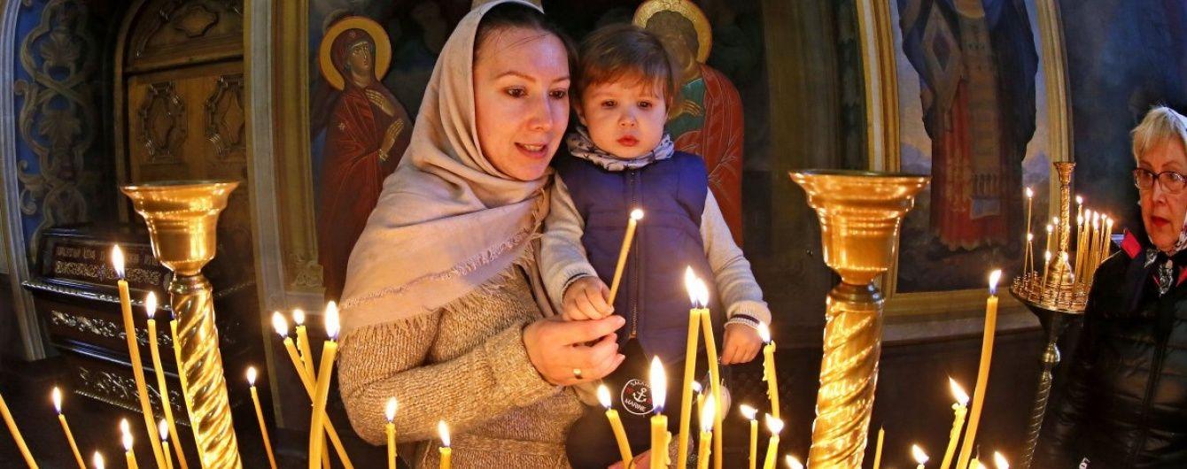 Святкове освячення води Патріархом Варфоломеєм у Стамбулі. Відео