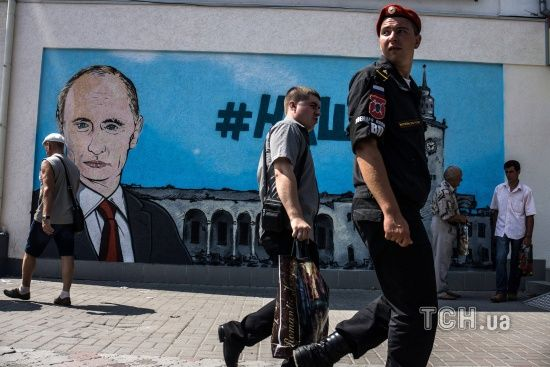 США розширили санкції проти Росії - до списку потрапили п'ятеро росіян і чеченський спецзагін