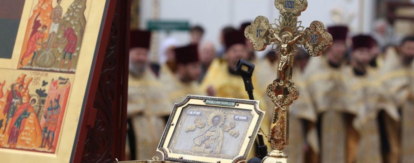 Армянская апостольская церковь не поддержала автокефалию для Украины