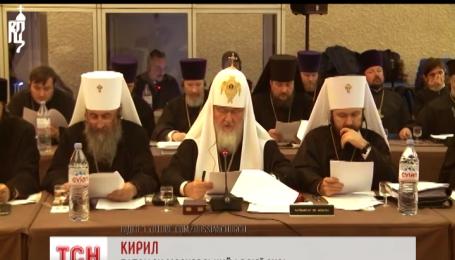 Які стосунки всередині світового православ'я
