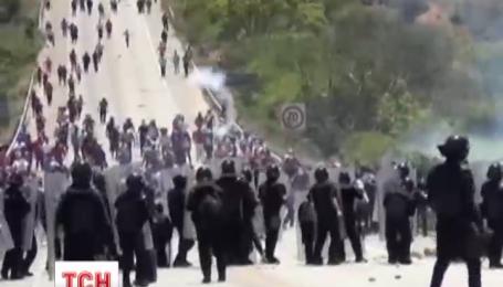 На півдні Мексики тисячі викладачів влаштували протест