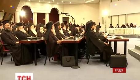 Всеправославний Собор розпочався на острові Крит