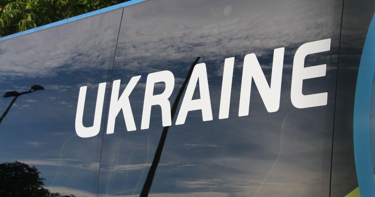 Автобус збірної України @ ТСН.ua