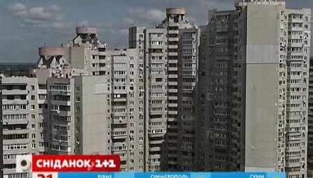 Что такое жилищно-коммунальная реформа по-украински