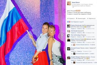 Жена скандального экс-главы ГУД Бакая хвастается фото со знаменитостями и российским флагом