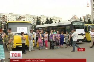 У Києві маршрутники-страйкарі озвучили свої вимоги