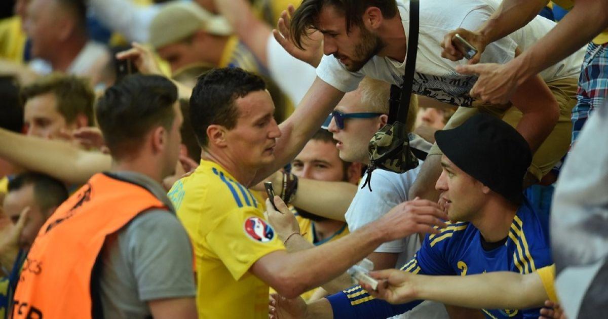 Футболісти з уболівальниками @ ФФУ