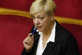 Гонтарева та її п'ять заступників щомісяця отримують від 150 тисяч гривень зарплати