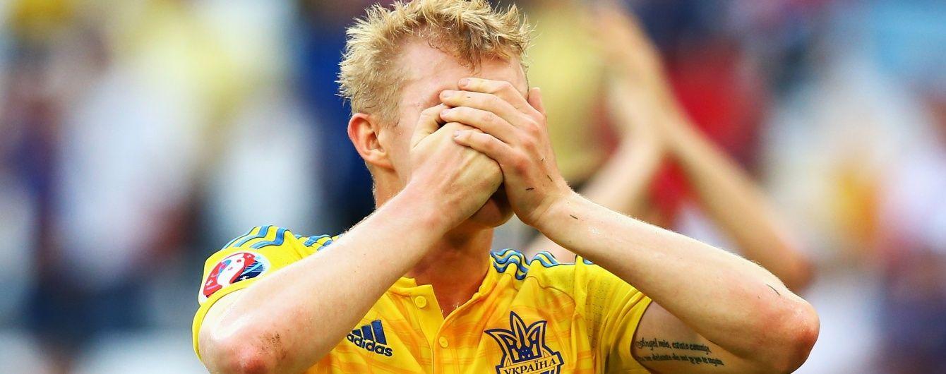 Януковичі українського футболу