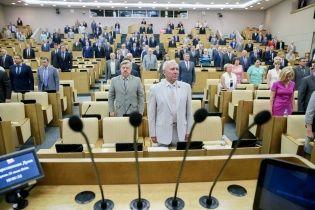 Российские выборы в Крыму ставят под сомнение легитимность Госдумы – Климкин