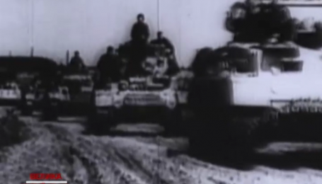 Что десятилетиями не рассказывали украинцам и россиянам о Второй мировой войне
