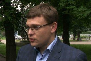 Победителем конкурса на должность главы одесского НАБУ оказался фигурант дела о взяточничестве - СМИ
