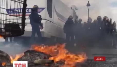 Французи знов протестуватимуть проти трудової реформи