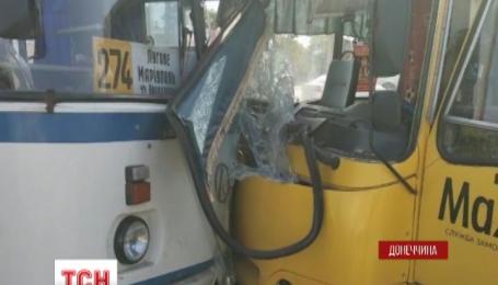 Після аварії у Маріуполі госпіталізували  9 людей