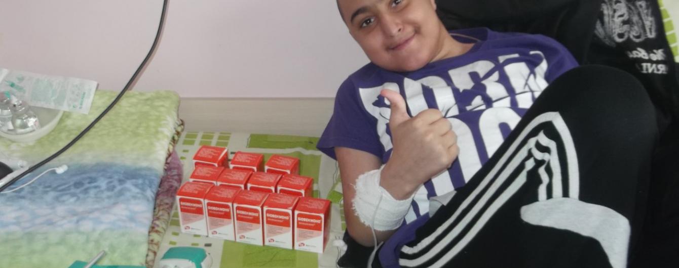 Термінової допомоги потребує 14-річний Ахмед