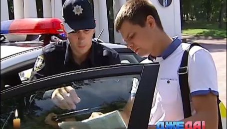 Украинские полицейские начали составлять электронные протоколы
