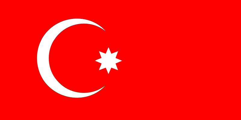 Емблема ФК «Туреччина»
