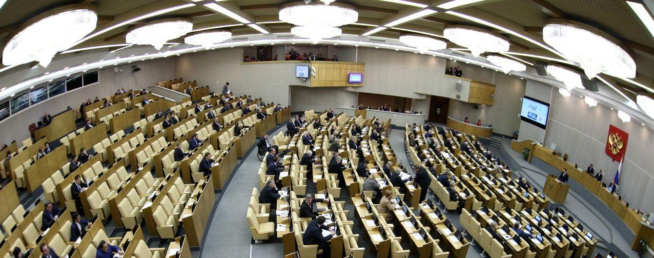 Госдума РФ приняла законопроект о контрсанкциях