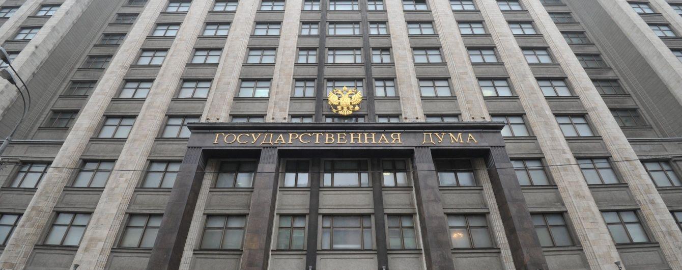 """Потрібно розбиратися. """"Держдума"""" РФ розслідуватиме затримання журналістів """"Дождя"""" у Донецьку"""