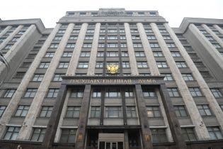 """В """"Госдуме"""" РФ через неделю после смерти депутата умер его помощник"""