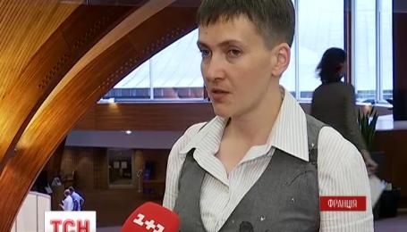 После Европы Надежда Савченко поедет в регионы Украины