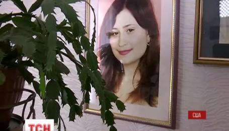 Справу вбитої в Лос-Анджелесі українки Яни Касьян  затягують