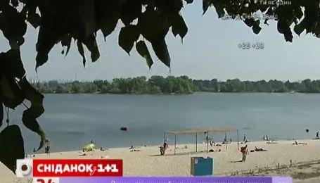 Выходные в Украине будут солнечными и без осадков