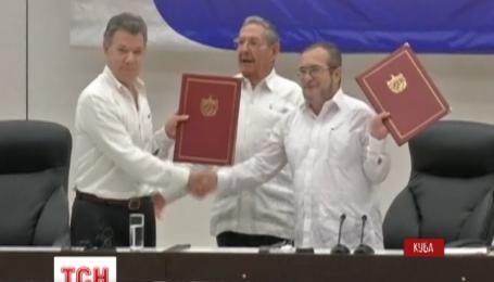 Уряд Колумбії та бойовики з угруповання ФАРК домовилися у Гавані про припинення вогню