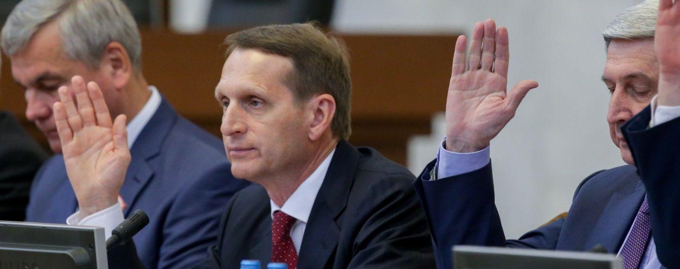 """Держдума РФ ухвалила скандальні """"антитерористичні"""" поправки до закону"""