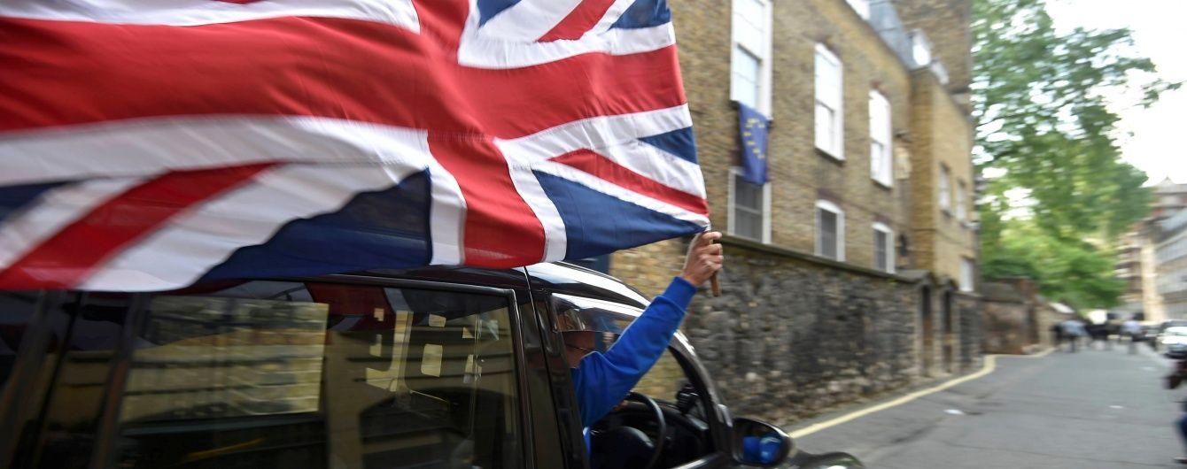 У Великій Британії створили спецгрупу для боротьби з впливом РФ