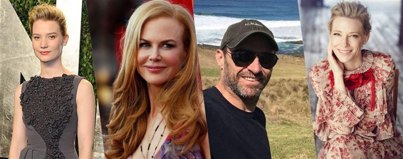 Австралийское землячество: звезды, приехавшие покорять Голливуд с Зеленого континента