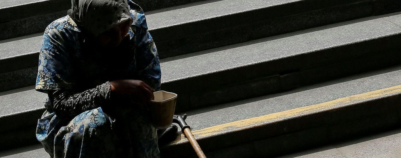 """""""Більшість населення намагається вижити"""". Мінгареллі вражений нерівністю в Україні"""