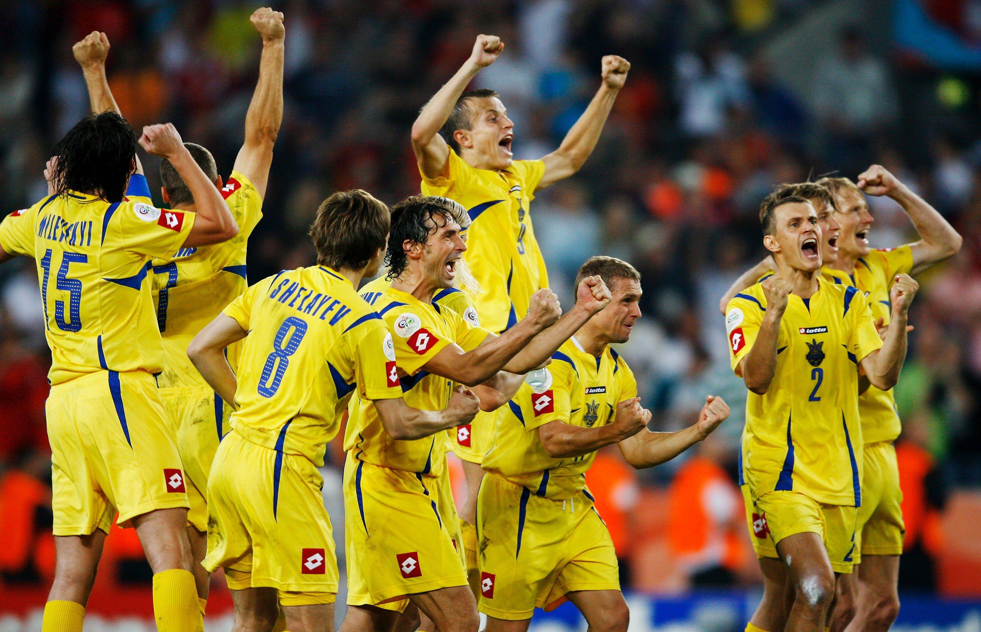 Швейцарія - Україна - 0:3 ЧС-2006, збірна України 2006 _2