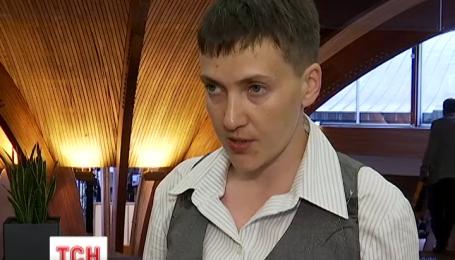 Как Надежда Савченко заново привыкает жить в Украине