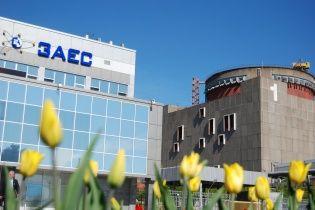 Енергоблок Запорізької АЕС вимкнули для проведення ремонту