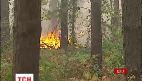 Спасатели призывают украинцев не разжигать костры