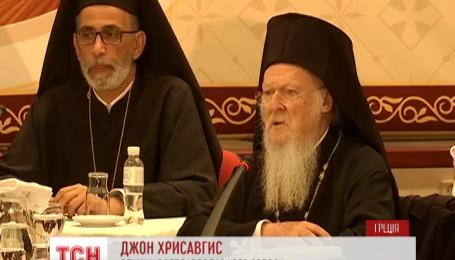 Закінчилось останнє відкрите засідання Великого Вселенського Собору на Криті