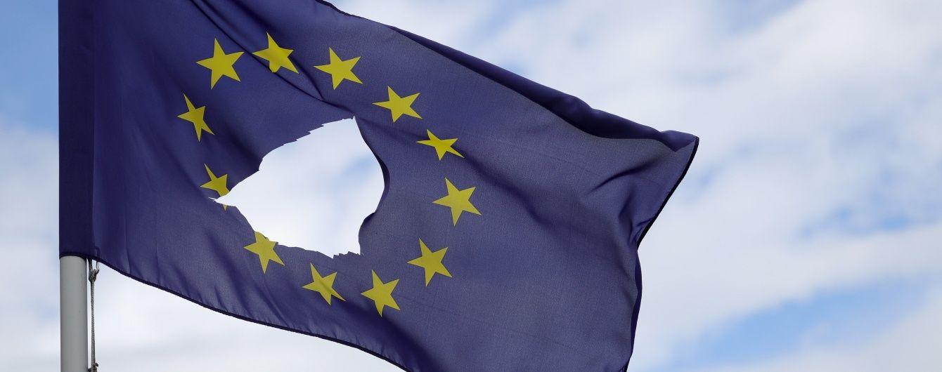 Немедленно выйти из ЕС: в Великой Британий начался протест сторонников Brexit