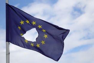 Негайно вийти з ЄС: у Великій Британій розпочався протест прихильників Brexit