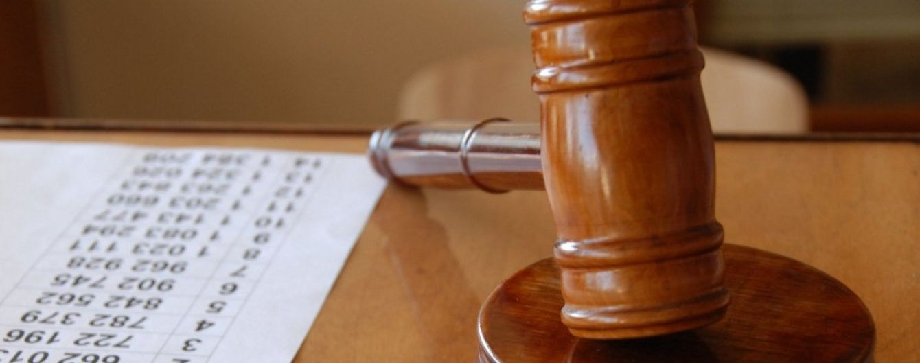 """""""Чистий"""" четвер. Чому і за що Верховна Рада звільняє 33 суддів"""