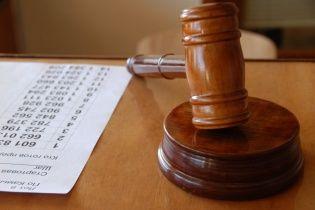 В Украине объявлен конкурс на более сотни должностей судей Верховного и Антикоррупционного судов