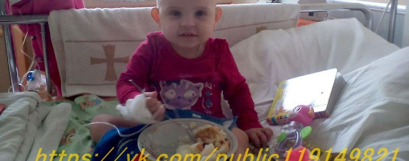 Врятуйте життя крихітній Вероніці